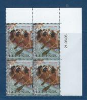 "Polynésie Coins Datés YT 772 "" HEIVA "" Neuf** Du 21.6.2006 - Französisch-Polynesien"