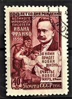 USSR 1956 - Canceled - Zag# 1838 - Gebraucht