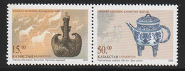 KAZAKHSTAN - N°246/7 ** (2000) Artisanat - Kazajstán