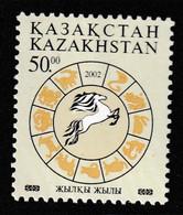 KAZAKHSTAN - N°303 ** (2002) Année Du Cheval - Kazajstán