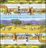 ISRAEL 2018 50th Anniversary Of Yotvata Hai-Bar Conservation Group Horses Donkey Oryx Gazelle Animals Fauna MNH - Esel