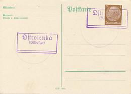 OSTROLENKA (Südostpr)  -   Postnebenstempel , Landpoststempel - Machine Stamps (ATM)