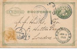 CARTE ENTIER POSTAL Empire Du JAPON  CACHET SHANGHAI CHINE YOKOHAMA  EMPIRE DU JAPON LONDON - - Zonder Classificatie