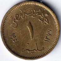 EGYPT 1 MILLIEME 1377 AH / 1958 AD , HIGH GRADE - Egypte