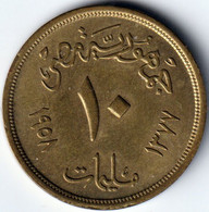EGYPT 10 MILLIEME 1377 AH / 1958 AD , HIGH GRADE - Egypte