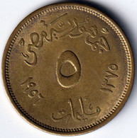 EGYPT 5 MILLIEME 1375 AH / 1956 AD , HIGH GRADE - Egypte