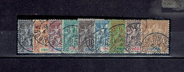 TP OBOCK N°32/40 - QUELQUES PD - X - 1892 - Used Stamps