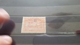 LOT516460 TIMBRE DE COLONIE POSTE LOCAL OBLITERE N°59  DEPART A 1€ - Morocco (1891-1956)