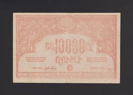 ARMENIA 10000 Rubles 1921, High Grade - Armenia
