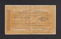 ARMENIA Erivan 250 Rubles 1921 - Armenia