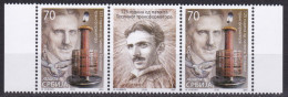 Serbia 2016 Nikola Tesla Tesla's Transformer Patent Famous People Science Electricity Pigeon Bird USA, Middle Row - Serbia