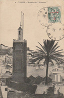 Carte Postale. Maroc. Tanger. Mosquée Des Aïssaouas. Voyagé. 1912. Cachets Tanger. Timbre Type Blanc Yvert N° 28 - Islam
