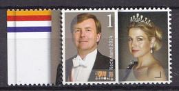 Nederland - 12½  Jaar Koninklijk Huwelijk Willem-Alexander/Maxima - MNH - NVPH 3208 Tab Links - Used Stamps