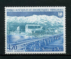TAAF 1984 PA N° 80 ** Neuf MNH Superbe C 2,30 € Port Jeanne D' Arc Kerguelen Station - Luchtpost
