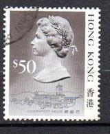 HONG-KONG - N° 513a - Hong Kong (...-1997)