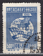China PR 1949 Mi# 7 Labour Congress -used (y16) - Used Stamps
