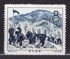 China PR 1958 Mi# 419 Forest Renaturation  (y16) - Unused Stamps