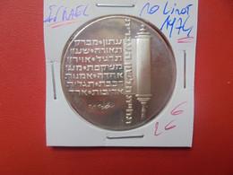 ISRAEL 10 LIROT 1974 ARGENT (A.16) - Israel