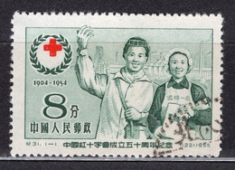 China PR 1955 Mi# 266 Red Cross -used (y16) - Used Stamps