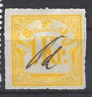 Denmark Railway Parcel  Stamps S.F.J. 1 Kr Rouletted  Rare.Trains/Railways /Eisenbahnmarken - Treni