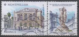 FRANCE  2013__N° 5332__OBL VOIR SCAN - Used Stamps