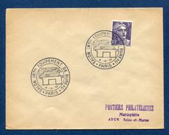 ⭐ France - FDC - Premier Jour - Salon International équipement De Bureau - Paris - 1952 ⭐ - ....-1949