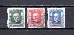 Checoslovaquia   1925   .-  Y&T  Nº     203/205 - Gebraucht