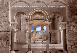 España. Spain. 2020. HB. Patrimonio Mundial. Ciudad Califal De Medina Azahara - 2011-... Nuovi & Linguelle