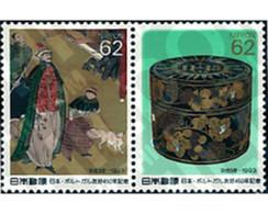 Ref. 6011 * MNH * - JAPAN. 1993. 450th ANNIVERSARY OF RELATIONS WITH PORTUGAL . 450 ANIVERSARIO DE LAS RELACIONES CON PO - Nuevos
