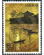 Ref. 156097 * MNH * - JAPAN. 1994. REGIONAL STAMP . SELLO REGIONAL - Nuevos