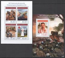ST2476 2014 MOZAMBIQUE MOCAMBIQUE WWI 100TH ANNIVERSARY BEGGINIG WORLD WAR I KB+BL MNH - WO1