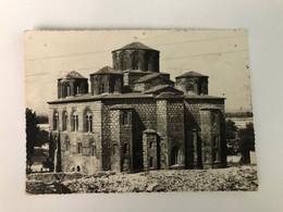 GREECE  - ARTA - Holy Monastery Of A Comforter  -  1950  - POSTCARD - Grecia