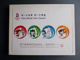 CHINA 2007 / 3782/85  SUPERBE COFFRET De Luxe Des Olympiades De Pékin 2008  RRR - Nuevos