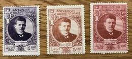 VIGNETTE 1914 - Lot De 3 Timbres MH NEUF - EXPOSITION LYON  HERRIOT - TBE - Autres