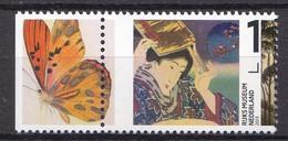 Nederland - Rijksmuseum - Pieter Withoos - Utagawa Kunisada - Hendrik Voogd - MNH - NVPH 3042 - Unused Stamps