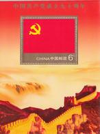 2011 China Flags Communist Party Great Wall Souvenir Sheet MNH - Ongebruikt