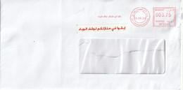 Maroc. Enveloppe Circulé 2020  Avec Flamme Postale Et Autocollant Covid 19 Restez Chez-vous (en Arabe). Mal Ouverte. - Ziekte