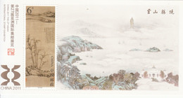 2011 China Philatelic Exhibition Art Paintings Souvenir Sheet MNH - Ongebruikt
