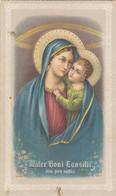 Santino Mater Boni Consilii - Devotion Images