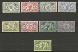 Timbre Colonie Francaises Nlle Hébrides En Neuf * N 49/57 - Unused Stamps