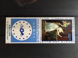 (325) TOGO 1968 : Sc# C99+LABEL PHILEXAFRIQUE ABIDJAN THE LETTER BY FRANQUELIN - MNH VF - Togo (1960-...)