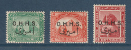 Egypt - 1915 - ( Amiri - Regular Issue - Overprinted ) - Complete Set  - MH (*) - 1915-1921 British Protectorate