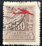 Greece - Griekenland - P3/26 - (°)used - 1939 - Michel 412b - Cijfer - Gebraucht