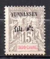 Col17  Colonie  Yunnanfou Bureau Indochine N° 6  Neuf X MH  Cote  9,00€ - Unused Stamps