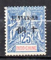 Col17  Colonie  Yunnanfou Bureau Indochine N° 8  Neuf X MH  Cote 9,00€ - Unused Stamps