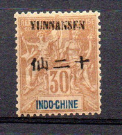 Col17  Colonie  Yunnanfou Bureau Indochine N° 9  Neuf X MH  Cote 15,00€ - Unused Stamps