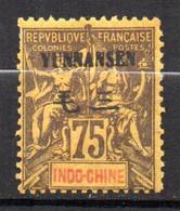 Col17  Colonie  Yunnanfou Bureau Indochine N° 13  Neuf X MH  Cote 80,00€ - Unused Stamps