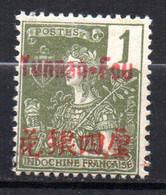 Col17  Colonie  Yunnanfou Bureau Indochine N° 16  Neuf X MH  Cote 6,00€ - Unused Stamps