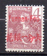 Col17  Colonie  Yunnanfou Bureau Indochine N° 18  Neuf XX MNH  Cote 11,00€ - Unused Stamps