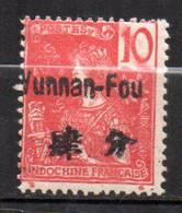 Col17  Colonie  Yunnanfou Bureau Indochine N° 20  Neuf X MH  Cote 6,00€ - Unused Stamps